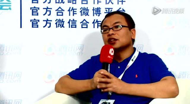 专访科通芯城执行副总裁朱继志截图