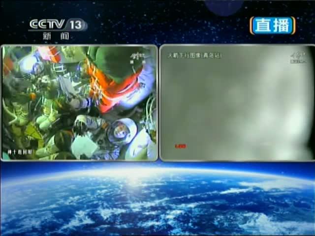 神十航天员进入太空 笔在空中漂浮截图