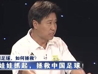 视频:从娃娃抓起拯救中国足球 注重培养兴趣