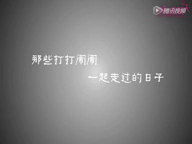 盛夏晚晴天 曝基情视频 刘恺威王骁火花四射图片