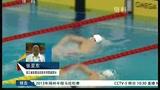 视频:朱志根带队赴昆明 孙杨因发烧未前往