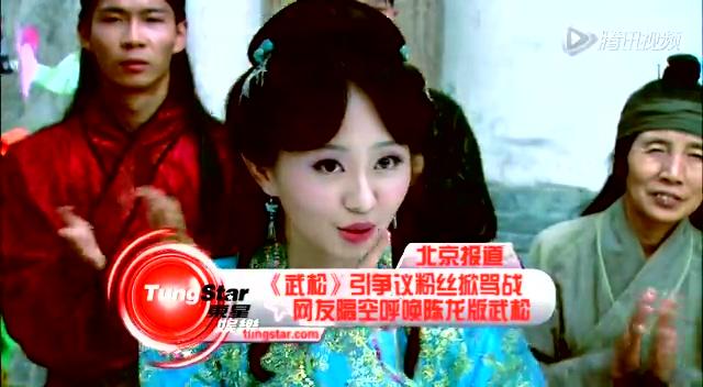 《武松》引争议粉丝掀骂战 萌版潘金莲遭骂截图