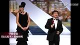 《阿黛尔的生活》获金棕榈大奖