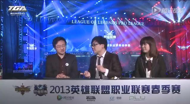 LOL职业联赛春季赛第一轮第8场 WE vs 华义Spider