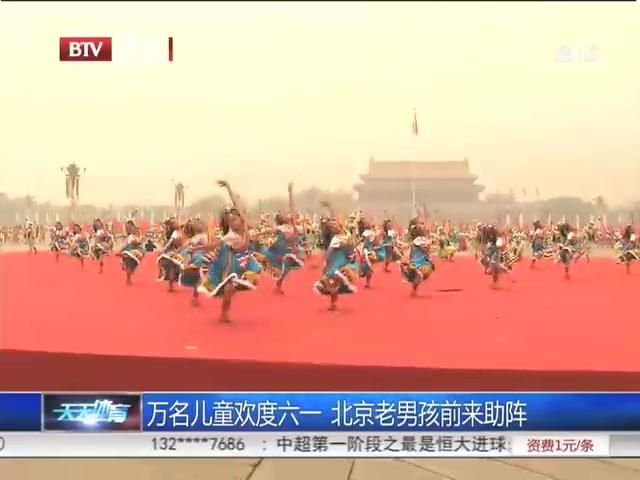 视频:少儿足球表演走进天安门广场庆六一