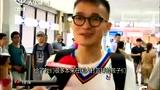 视频:林书豪抵达上海 中文对答成为亮点
