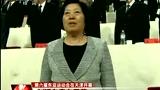视频:第六届东亚运天津开幕 刘延东宣布开幕