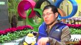 综合类《体媒人物-王永治:转型互联网》