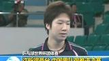 视频:乒乓球世界杯许昕独得两分 男队进决赛
