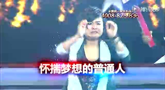 第五季中国达人秀-全国总招募截图