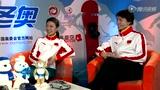 视频:佟健折磨团队倍感内疚 欲用QQ公仔抵赖