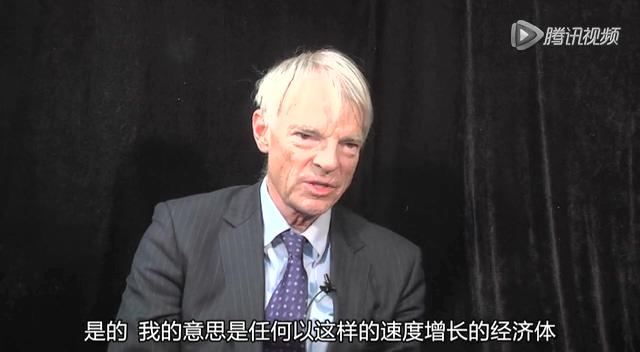 诺奖得主斯宾塞:下一轮增长动力来源于中国家庭截图