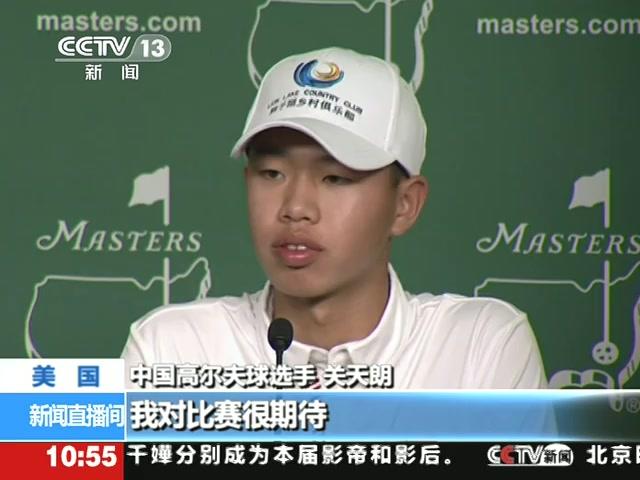 视频:14岁小将连创纪录 关天朗更重比赛过程