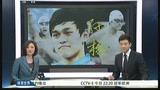 视频:孙杨患耳炎带伤出战 摘得冠军赛第三金