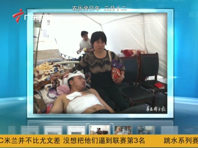 四川雅安地震母亲为救儿顶起百斤预制板截图