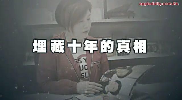 哥哥经理人陈淑芬揭秘张国荣自杀原因截图