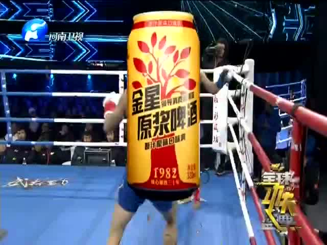 【回放】武林风全球功夫盛典 赵福祥VS贝隆
