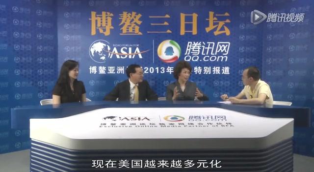 美国前劳工部长赵小兰:良好家庭教育让我受益终身截图
