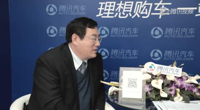 北京汽车新能源汽车有限公司执行董事林逸截图