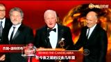 第65届艾美奖 《烛台背后》获最佳迷你剧奖
