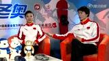 视频:佟健享总书记接见 被赞大名鼎鼎感忐忑