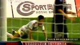 视频:东亚运女足中国2-0日本 终结5年不胜