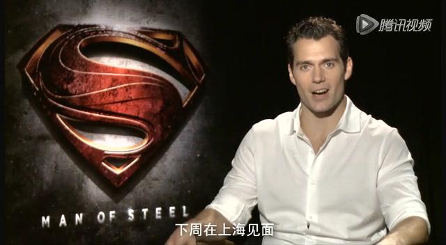 """""""新超人""""扮演者亨利·卡维尔问候中国观众截图"""