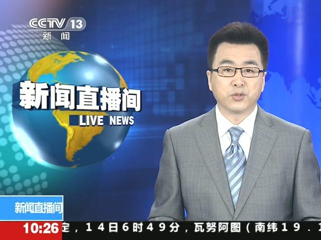河南�_�\2例人感染H7N9禽流感病例截�D