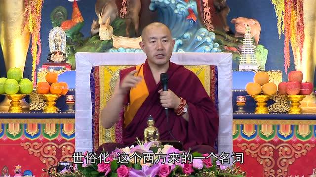 佛教不能过度世俗化截图