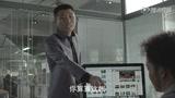 视频:《结婚前规则》李乃文片花