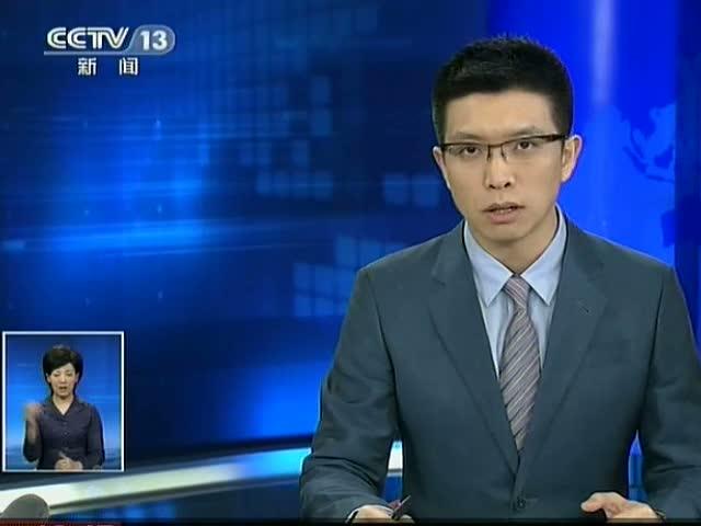 浙江确诊2例人感染H7N9禽流感病例 1人死亡截图