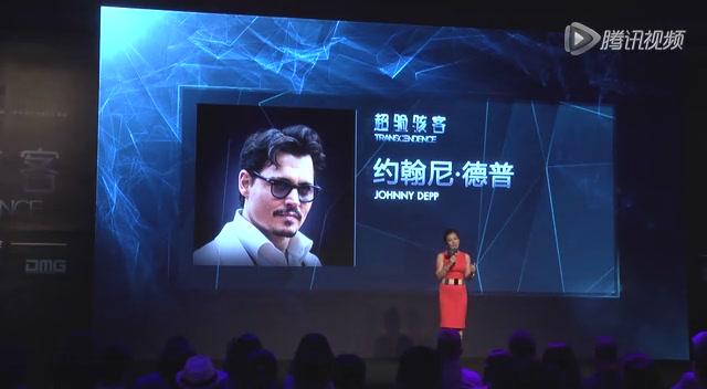 电影《超验骇客》中国新闻发布会截图
