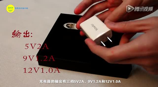 蓝魔mos1 max发布:6010mah电池/售价2799元