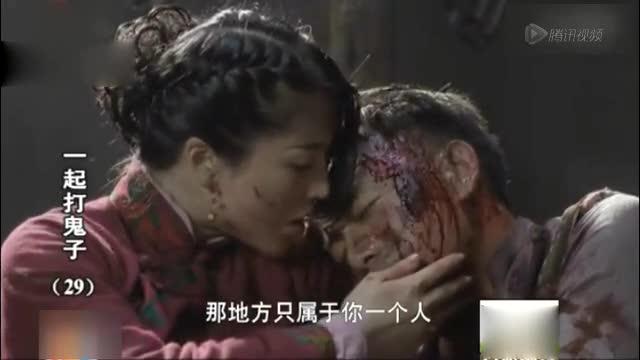 最尺度:抗日神剧再度来袭   刘翔老婆葛天大尺度出演截图