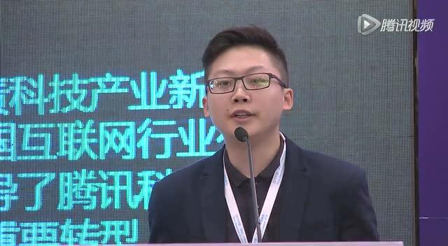 鹅智酷首次亮相IT领袖峰会:发布重磅报告截图