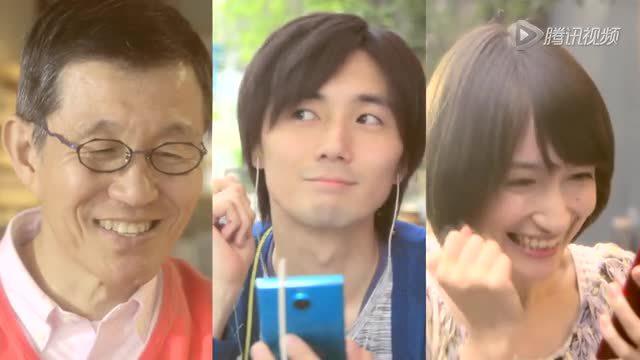 日本运营商推出可用眼睛支付手机截图