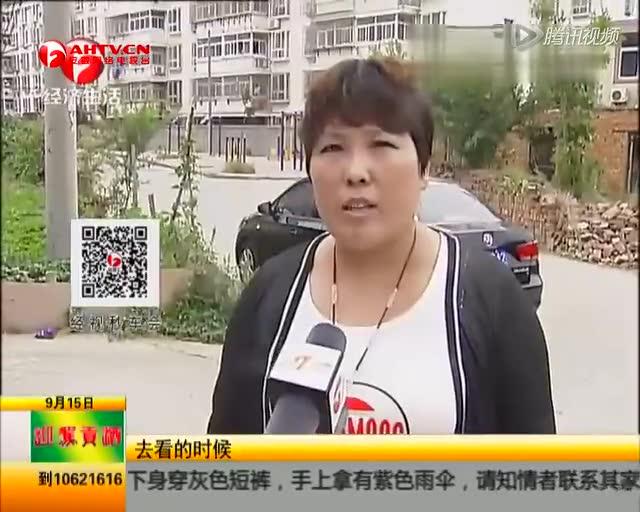 安徽女大学生称扶老太被讹 3目击者:她曾承认撞人截图