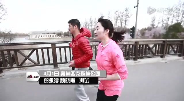 视频:挑战扬州马拉松