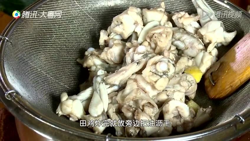 煮艺丨泡椒田鸡截图