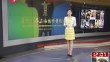 首届上海电影节-手机电影节开幕