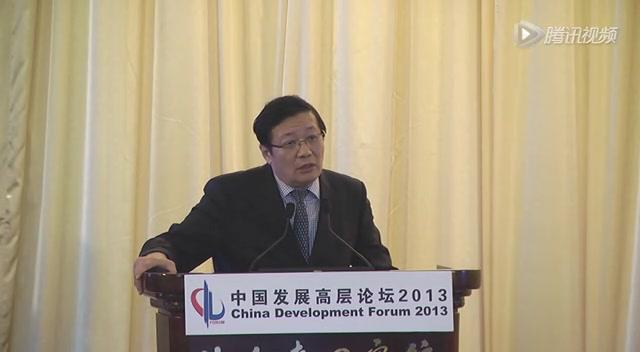 中国新任财长:财税改革要着重促进包容性增长截图