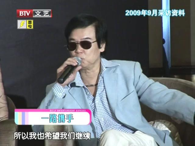 甄子丹 黄百鸣多年搭档截图