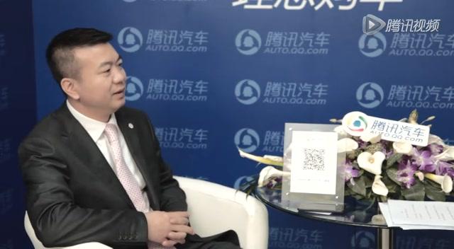 华泰汽车集团副总裁王维截图