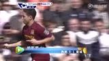 进球视频:米尔纳突破送助攻 纳斯里首开纪录