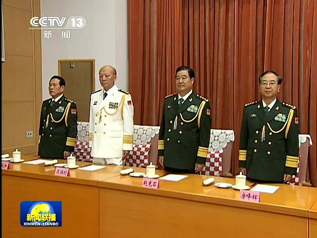 中央军委举行晋升上将军衔仪式截图