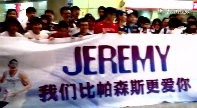 林书豪生日抵京引爆首都机场 女球迷激动落泪截图