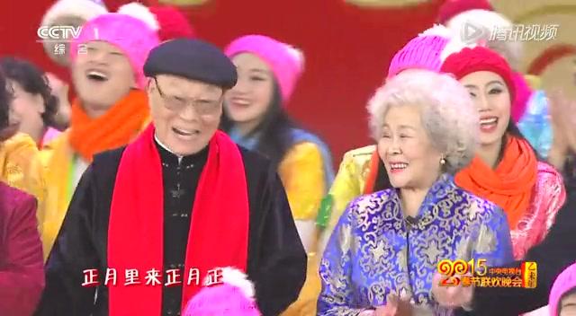 完整版:刘德华阔别春晚十年回归 三大反腐节目针砭时弊截图