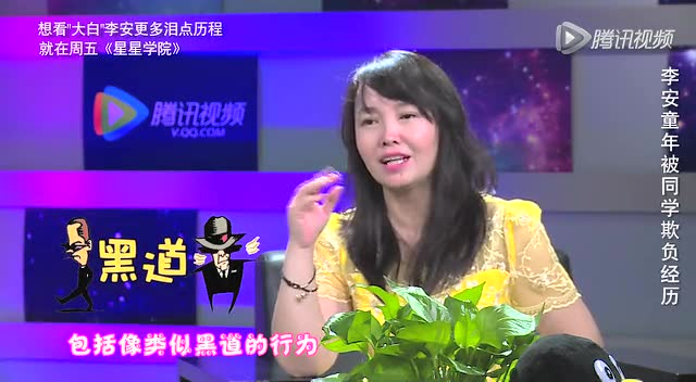 星星学院 《中国好声音》第四季特辑:李安截图