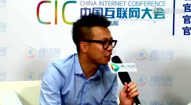 专访webpower中国区总经理 谢晶截图