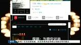 视频:刘翔郑洁微博为灾区祈祷